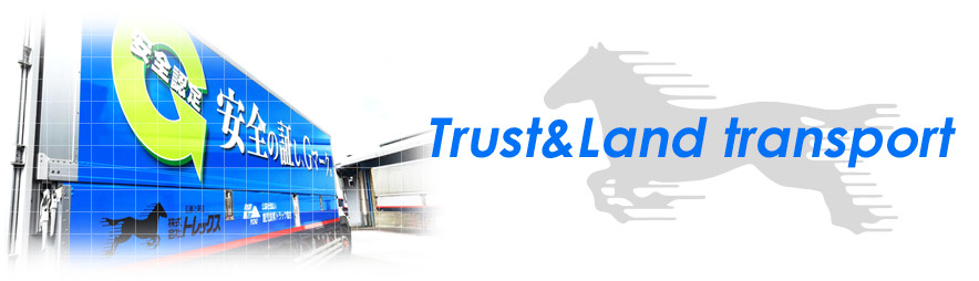 Trust and Land transport